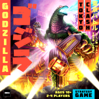 Godzilla: Tokyo Clash, Funko Games, 2020 — front cover (image provided by the publisher)