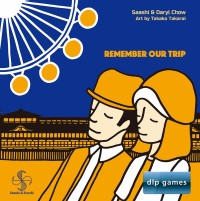 Remember Our Trip, dlp games, 2020 — front cover (image provided by the publisher)