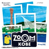 Zoom in Kobe, Group SNE, 2021 — front cover